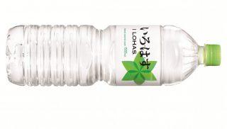 水素水よりただの水。そして「2Lの水」について語ってみた