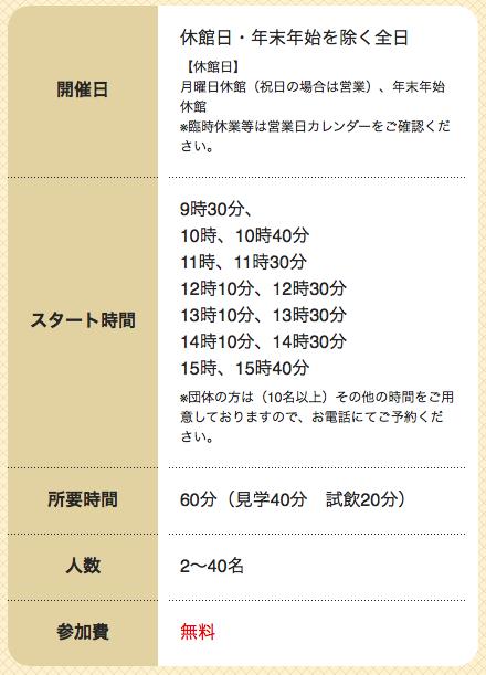 スクリーンショット 0028-04-18 14.20.51