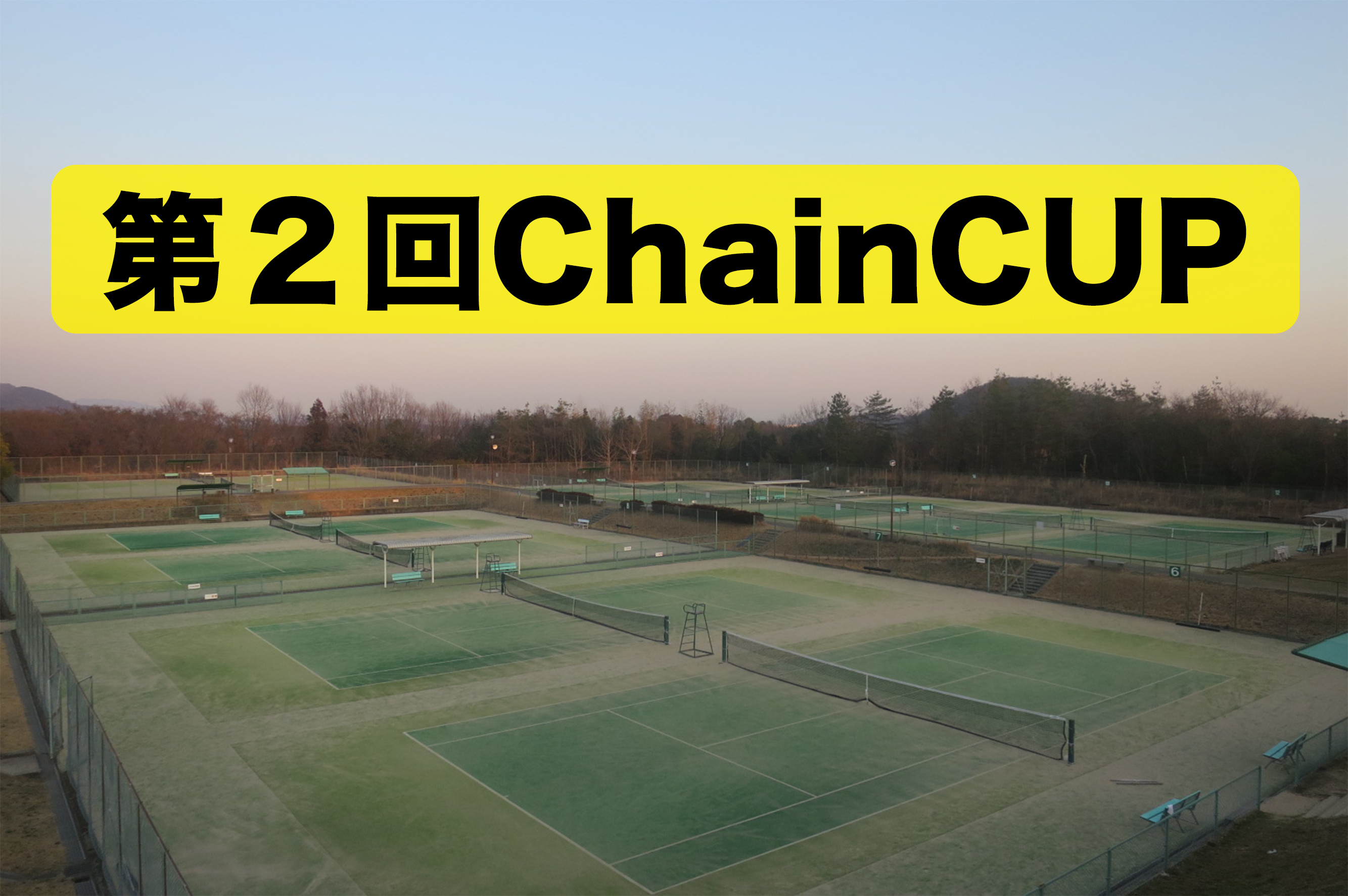 ChainCUP