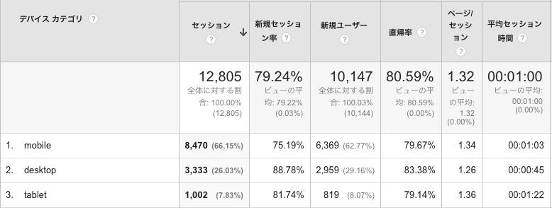 %e3%82%b9%e3%82%af%e3%83%aa%e3%83%bc%e3%83%b3%e3%82%b7%e3%83%a7%e3%83%83%e3%83%88-0028-09-15-12-41-44
