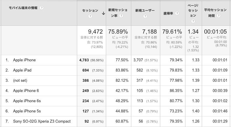 %e3%82%b9%e3%82%af%e3%83%aa%e3%83%bc%e3%83%b3%e3%82%b7%e3%83%a7%e3%83%83%e3%83%88-0028-09-15-12-42-15