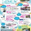 【観戦無料】錦織選手以外の日本トップ選手が出場するノアチャレンジャーが兵庫県三木市で開催