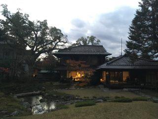 """京都で""""三日月茶菓 秋のいっぷく""""をしてきた"""