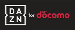 「DAZN for docomo」でJリーグ中継が月額980円!