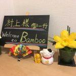 沖縄名護市にあるbambooに宿泊してきた!