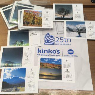 キンコーズ梅田店でオリジナルカレンダーを作ってみた