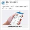 スマホの名刺管理アプリ「Eight」