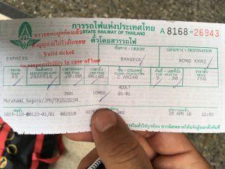 5)ラオスに向かうチケットを購入