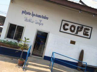 14)COPE Visitor Centreで学ぶ、ラオスのリアルな過去と今