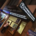 25)ドンムアン空港からスワンナプーム空港へ