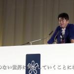 堀江貴文氏が近大卒業式で行った名スピーチ