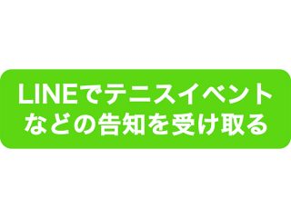 LINE@への登録