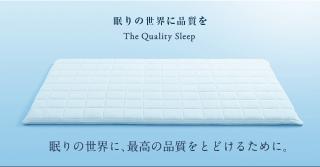 【錦織選手の睡眠アプリ】エアウィーヴから、睡眠アプリが出たので使ってみた